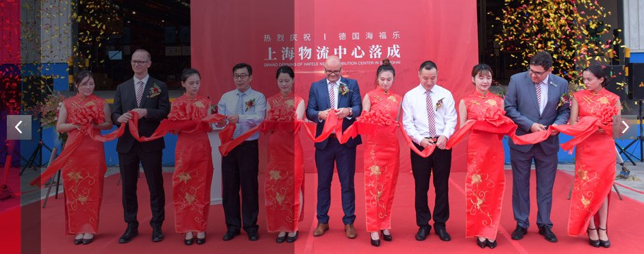 Shanghai Distribution Center launches