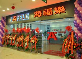 Wuxi Store