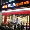 Häfele showroom
